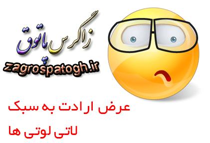 http://mahgames.rozup.ir/sdfsffff.png