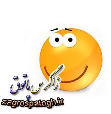 http://mahgames.rozup.ir/zagrosp.png